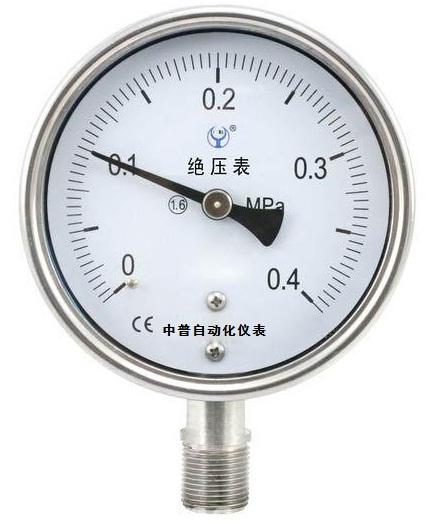绝压压力表     绝压压力表的压力测量与大