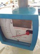 金属管浮子流量计,小流量流量计