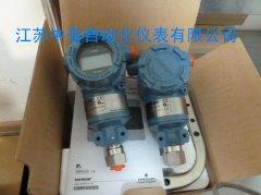 罗斯蒙特3051TG/GP/CG压力变送器 原装正品 品质保证