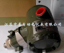 横河EJA变送器EJA110A系列差压变送器 智能差压变送器 质量保证