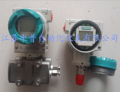 西门子7MF4433差压变送器 P/TDS4433差压变送器 国产原装正品