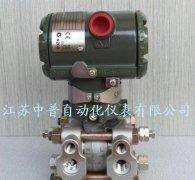 供应日本横河EJA压力变送器/EJA110/430压力变送器