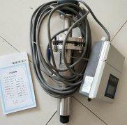 分体式插入式电磁流量计 安装方便 精度高 电磁流量计厂家